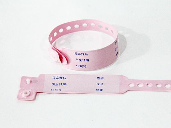 医用腕带手写PVC200_幼儿_粉红