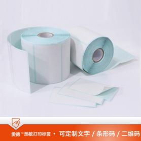 热敏纸标签-DT65